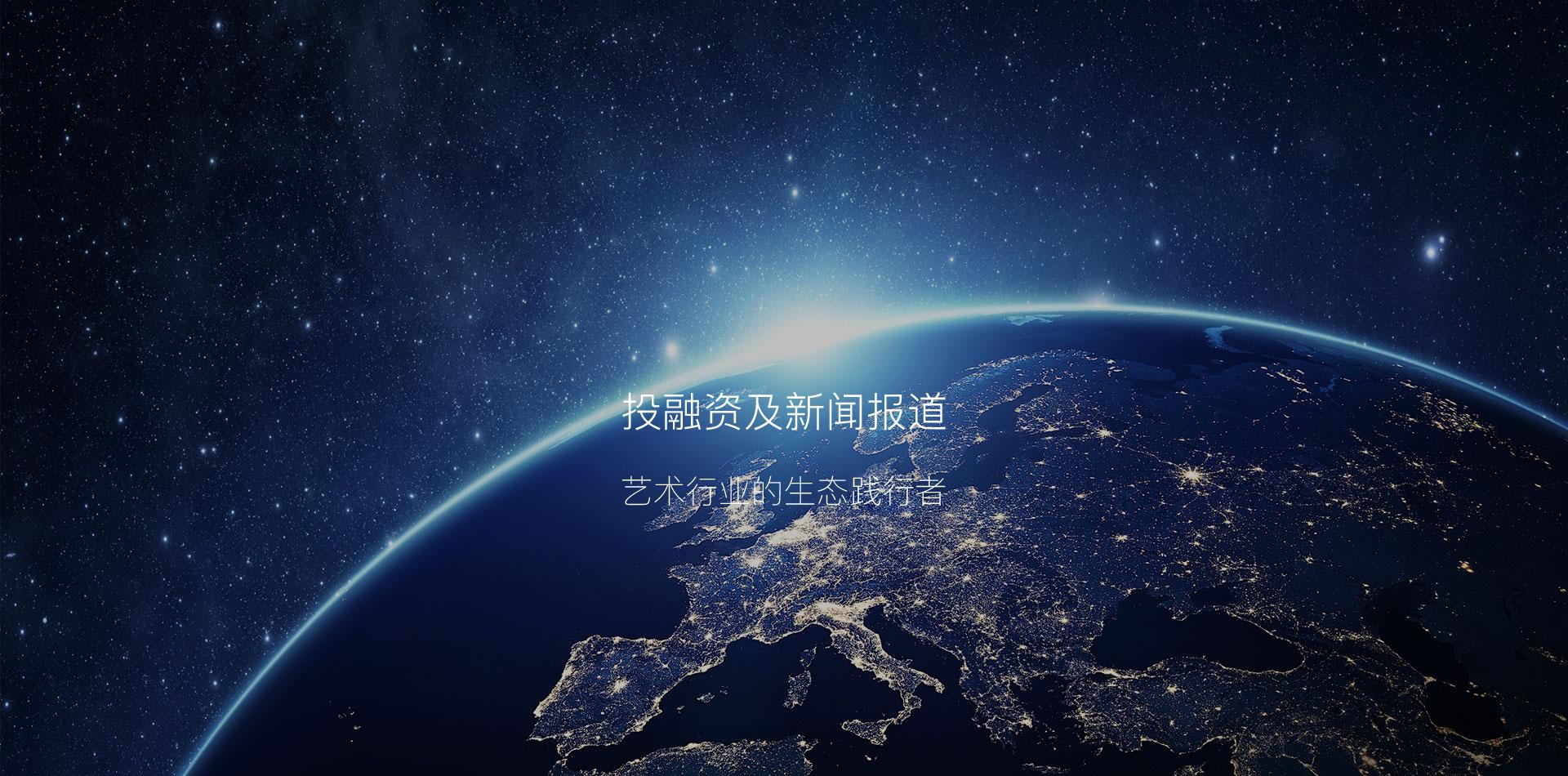 万博manbetx官网网页科技集团
