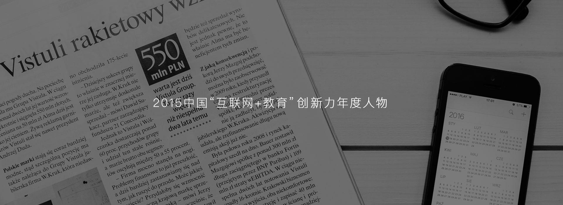 乐天堂官方网站科技集团